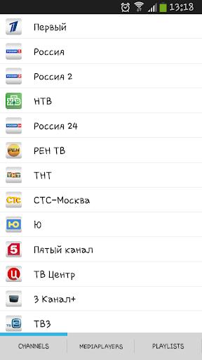 IPTV remote beta