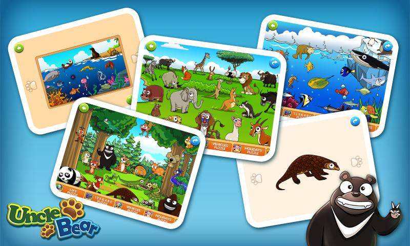 kids Puzzle: Animal- screenshot