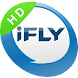 iFlytek Voice Input for Pad