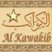 Al Kawakib
