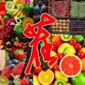 安卓找茬之水果版 icon