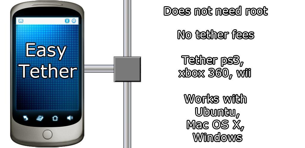 easytether pro 1.1.12 для компьютера