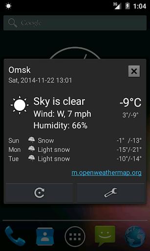 Weather notification  screenshots 2