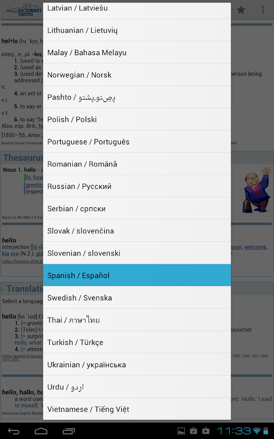 Larousse French English Dictionary Free Download For Android