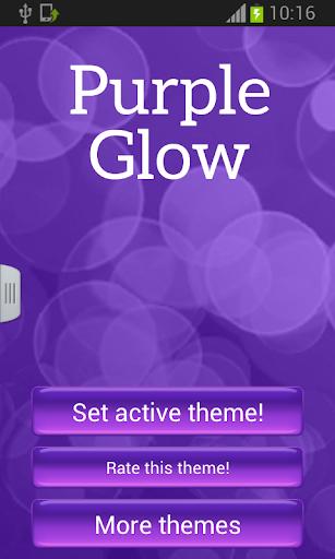 鍵盤紫色光暈