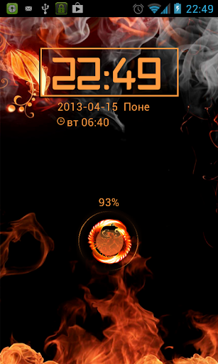 Fire AVEEX GO Locker Theme