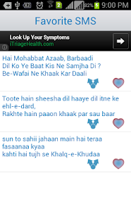 Famous Urdu Poets Poetry|玩書籍App免費|玩APPs