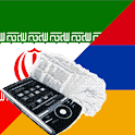 Armenian Persian Dictionary icon