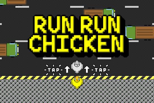 Run Run Chicken