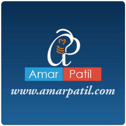 Amar Patil LOGO-APP點子