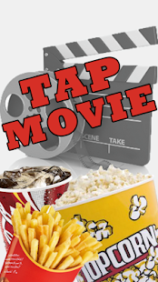 TapMovie - Guess the Movie - screenshot thumbnail