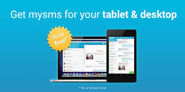 Free SMS Tablet Texting & Sync - screenshot thumbnail