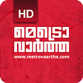 MetroVaartha HD