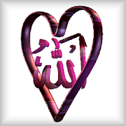 I Love Allah Live Wallpaper Apps On Google Play