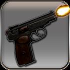 Пушки icon