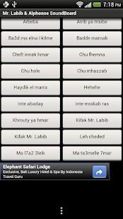 Mr Labib & Alphonse SoundBoard   FREE Android app market