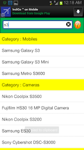 Compare Prices screenshot 15