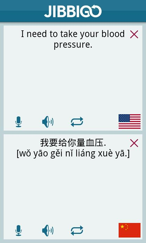 Jibbigo Translator 2.0 - screenshot