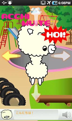 Cute Alpaca 1-2-3! (Trial) 1.06 Windows u7528 5