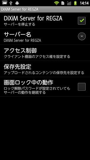 RZu30ddu30fcu30bfu30fc 1.0.0 Windows u7528 2