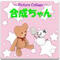 ~Picture Collage~ GOUSEICHANβ icon