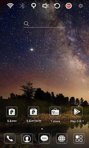 초원의 별이 되어… 확장팩 런처플래닛 테마