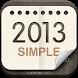 卓上カレンダー2013:シンプルカレンダー 「ウィジェット」
