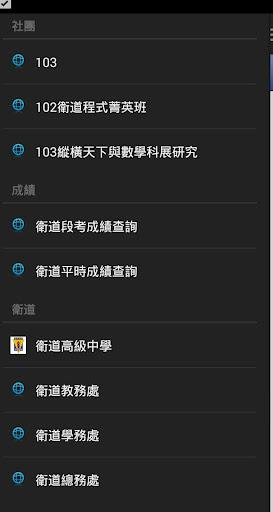 遊戲下載 - Android 台灣中文網