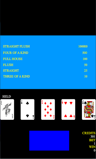 普通のポーカー