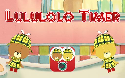 Lululolo Timer 1.0.3 Windows u7528 2