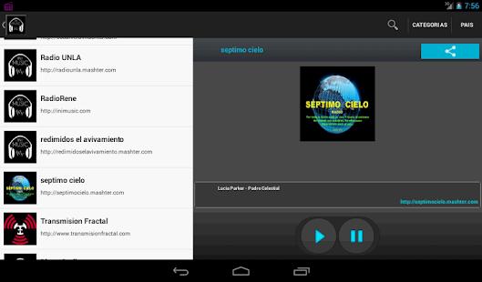 Radio Internet iniMusic screenshot