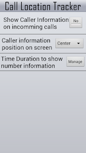 Mobile Number Call Tracker - screenshot thumbnail