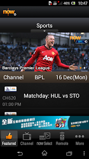 now TV Program Guide- screenshot thumbnail