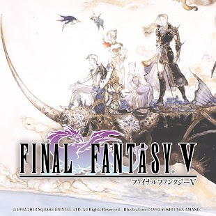 FINAL FANTASY V- screenshot thumbnail