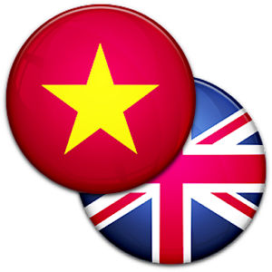 Vietnamese English Dictionary 教育 App LOGO-APP試玩