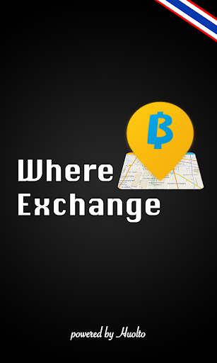 Where Exchange Money