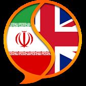 English Farsi Dictionary FreeR