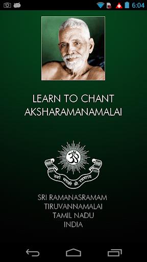 LearnTo Chant Aksharamanamalai
