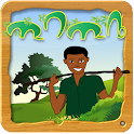 ጢባ ጢቤ Ethiopian Amharic Game icon
