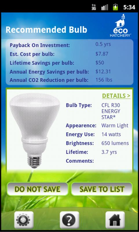 Light Bulb Finder - screenshot