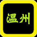 溫州話聖經 icon