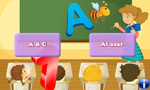 西班牙語字母的幼兒和兒童拼圖