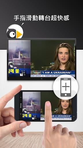 玩免費娛樂APP|下載9TV app不用錢|硬是要APP