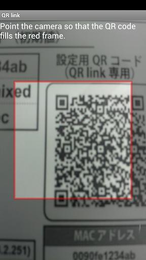QR link 1.0.9 Windows u7528 2