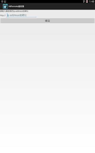 工具必備免費app推薦|HiRemote 遙控器線上免付費app下載|3C達人阿輝的APP
