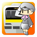 駅DASH! Lite icon