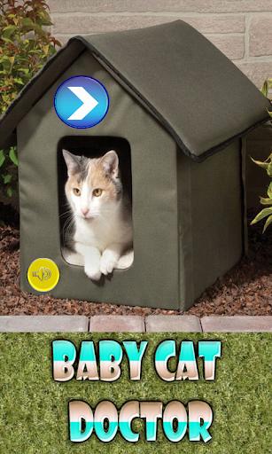 宝贝猫医生