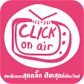CLICK on air
