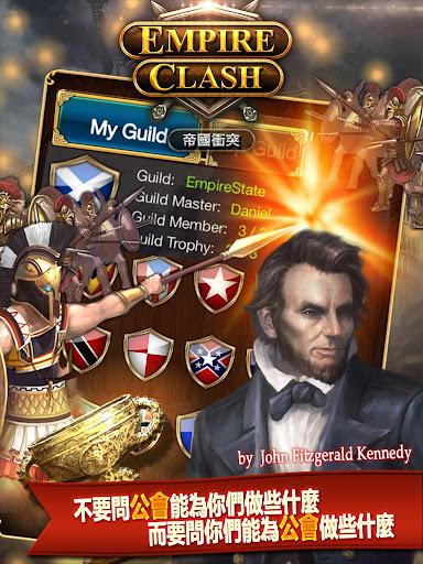 玩策略App|帝國衝突免費|APP試玩