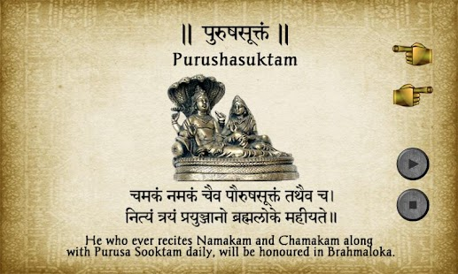 Purushasuktam- screenshot thumbnail